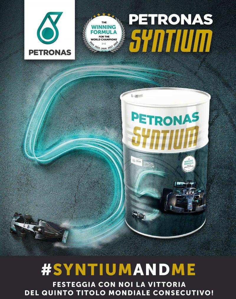 Concorso Petronas #SyntiumAndMe: protagonisti nella Formula Uno
