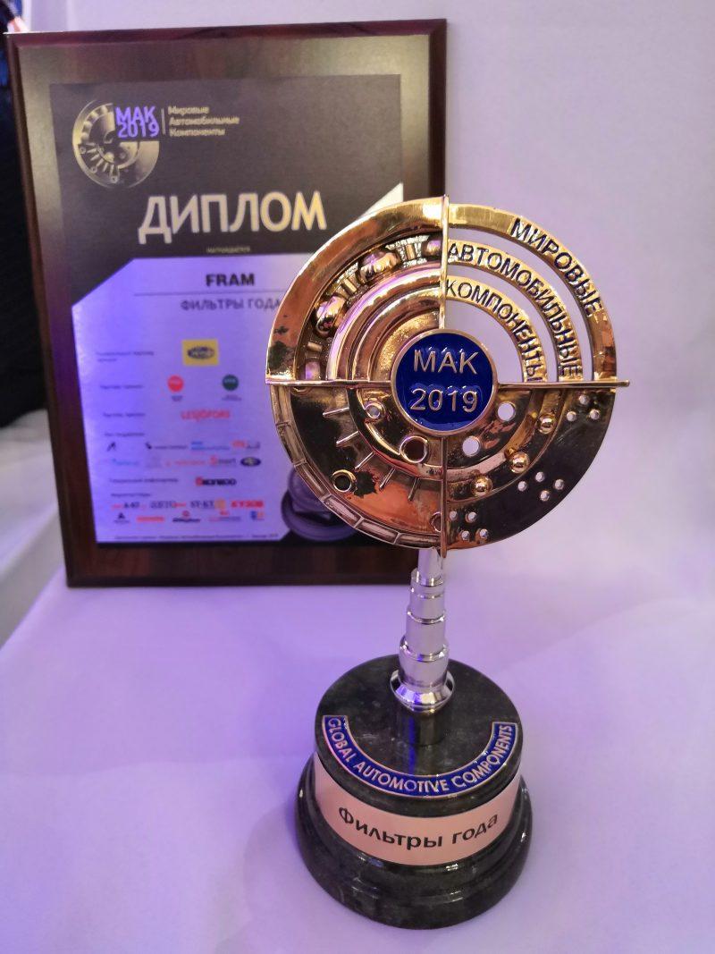 I filtri FRAM vincono il MAK Award 2019.